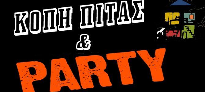 Κοπή Πίτας & Party | Σάββατο 14.01