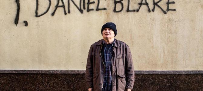 Προβολή «I, Daniel Blake» | Δευτέρες στην Ετεροτοπία