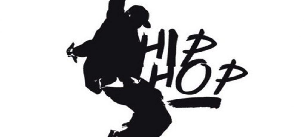 Μαθήματα Χορού HipHop| Εγγραφές