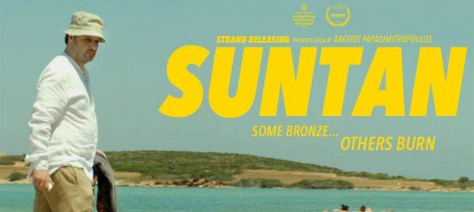 Θερινή προβολή «Suntan» | 04.06, 21:00 | Δευτέρες Χωρίς Όνομα