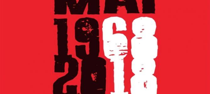 Θερινή Προβολή – Συζήτηση «Ο γαλλικός Μάης του '68» | Πέμπτη 31.05, 21:00