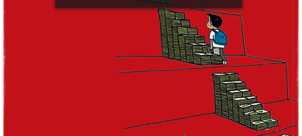 Για την αναστολή της λειτουργίας των Διετών Προγραμμάτων Επαγγελματικής Εκπαίδευσης