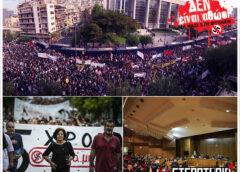 Ιστορική ημέρα για την Δημοκρατία και το αντιφασιστικό κίνημα.